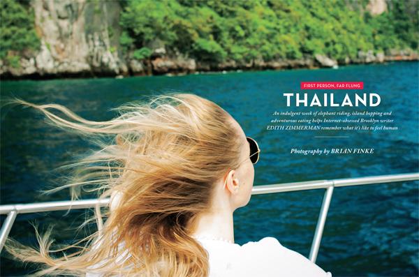 Thailand_001 2