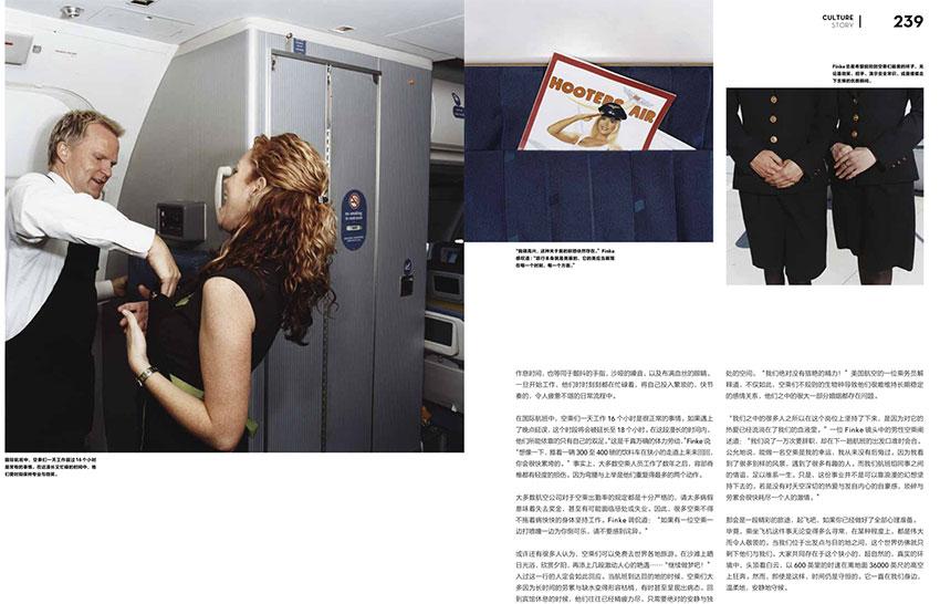 141013_VisionMagazine-10