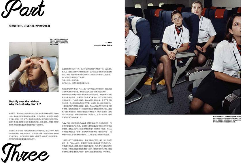 141013_VisionMagazine-8
