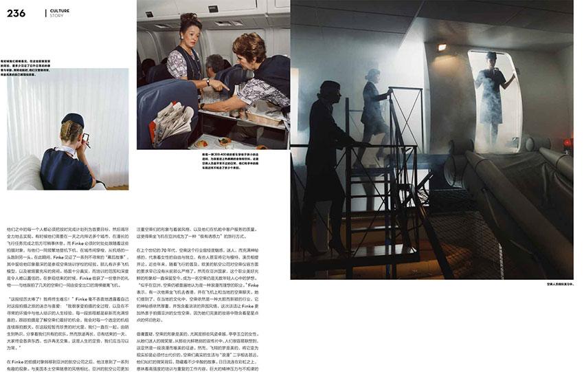 141013_VisionMagazine-9
